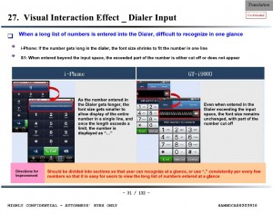 Visual interaction effect dialer input