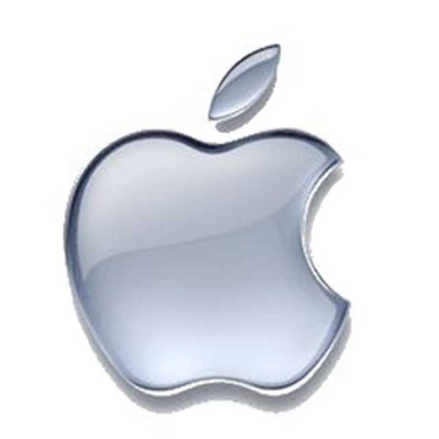 520157-apple_logo_dec07