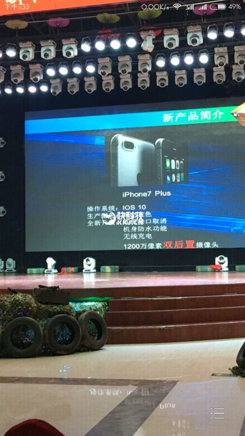 iPhone 7 Leak Foxconn Präsentation